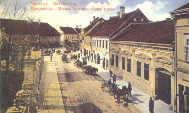 Сремска Митровица