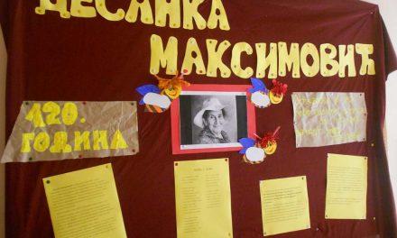 Изложба ДЕСАНКА МАКСИМОВИЋ