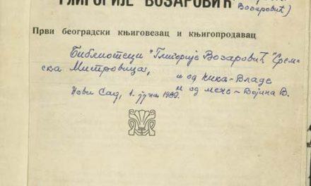 Глигорије Возаровић