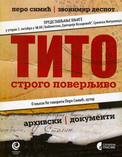 biblioteka_gligorije_vozarovic_prvi_direktorijum (102)