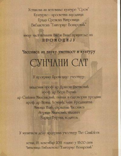 biblioteka_gligorije_vozarovic_prvi_direktorijum (103)