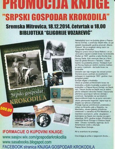 biblioteka_gligorije_vozarovic_prvi_direktorijum (104)