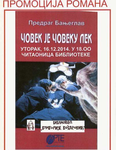 biblioteka_gligorije_vozarovic_prvi_direktorijum (105)