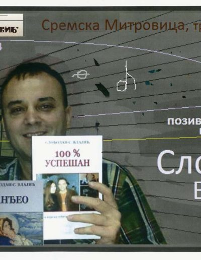 biblioteka_gligorije_vozarovic_prvi_direktorijum (107)