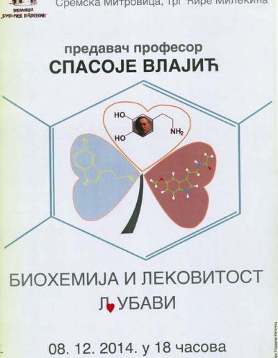 biblioteka_gligorije_vozarovic_prvi_direktorijum (108)