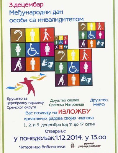 biblioteka_gligorije_vozarovic_prvi_direktorijum (109)