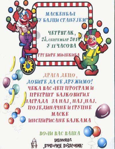 biblioteka_gligorije_vozarovic_prvi_direktorijum (112)