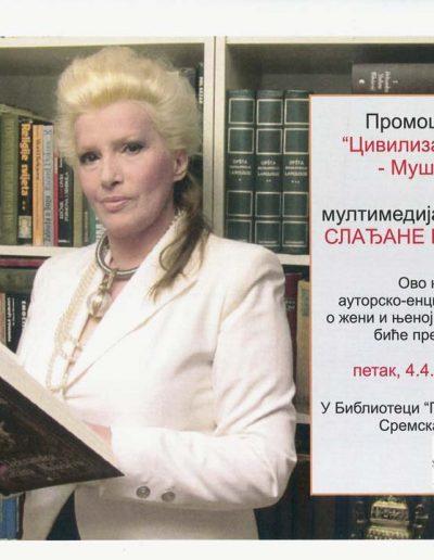 biblioteka_gligorije_vozarovic_prvi_direktorijum (113)