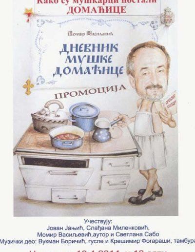 biblioteka_gligorije_vozarovic_prvi_direktorijum (115)