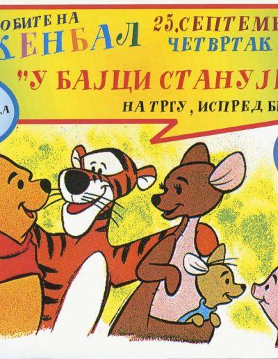 biblioteka_gligorije_vozarovic_prvi_direktorijum (116)
