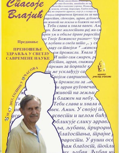 biblioteka_gligorije_vozarovic_prvi_direktorijum (123)