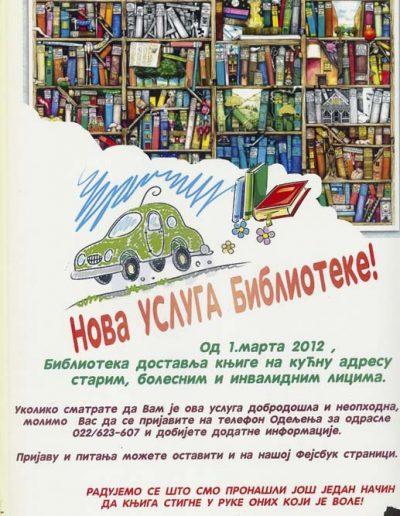 biblioteka_gligorije_vozarovic_prvi_direktorijum (126)