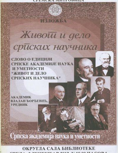 biblioteka_gligorije_vozarovic_prvi_direktorijum (127)