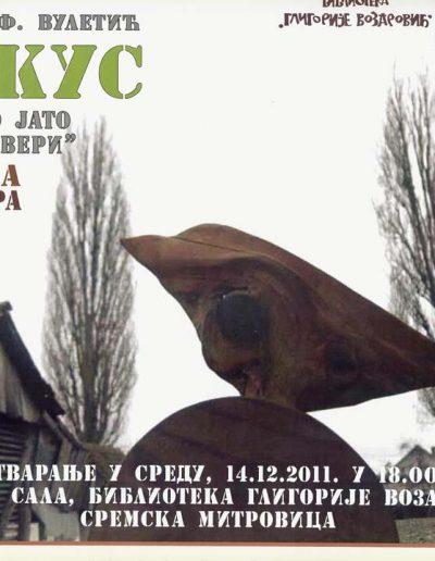 biblioteka_gligorije_vozarovic_prvi_direktorijum (128)