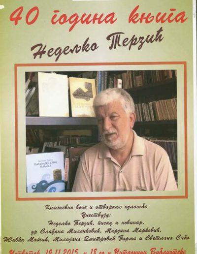 biblioteka_gligorije_vozarovic_prvi_direktorijum (13)
