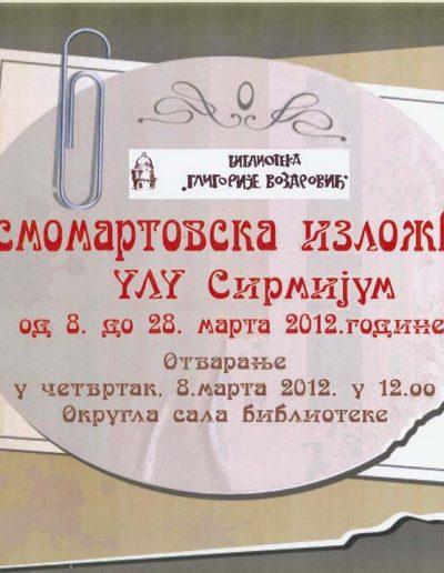 biblioteka_gligorije_vozarovic_prvi_direktorijum (130)