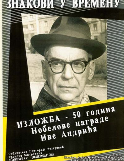 biblioteka_gligorije_vozarovic_prvi_direktorijum (133)