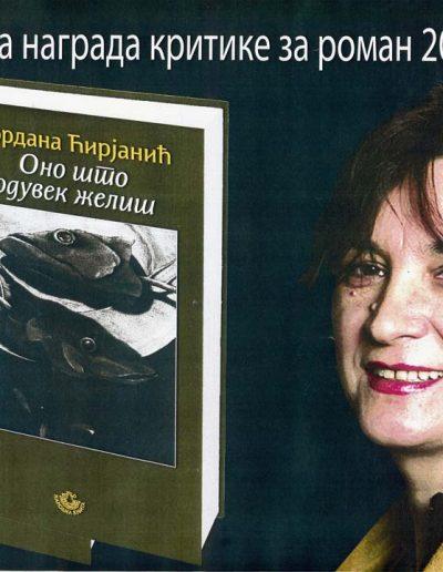 biblioteka_gligorije_vozarovic_prvi_direktorijum (135)