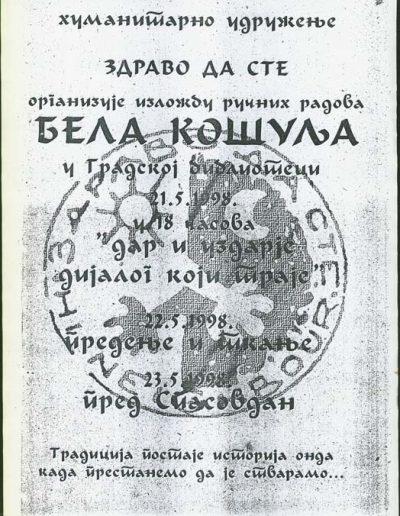 biblioteka_gligorije_vozarovic_prvi_direktorijum (138)