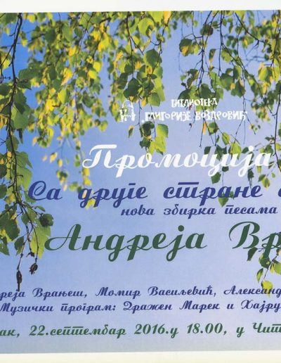 biblioteka_gligorije_vozarovic_prvi_direktorijum (14)