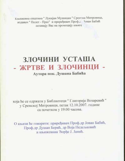 biblioteka_gligorije_vozarovic_prvi_direktorijum (144)