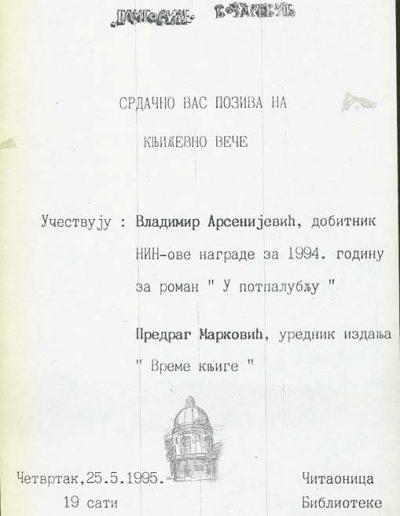 biblioteka_gligorije_vozarovic_prvi_direktorijum (146)