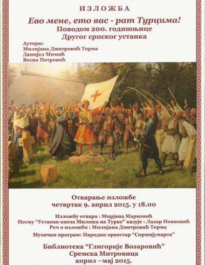biblioteka_gligorije_vozarovic_prvi_direktorijum (148)