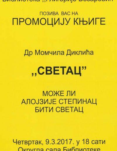 biblioteka_gligorije_vozarovic_prvi_direktorijum (151)