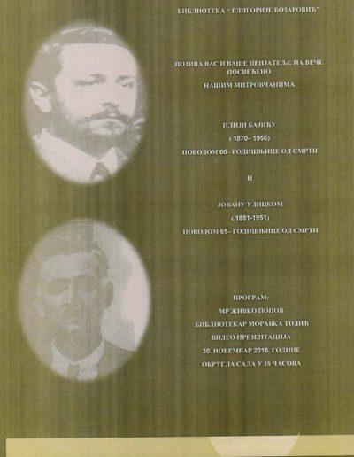 biblioteka_gligorije_vozarovic_prvi_direktorijum (152)