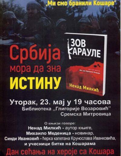 biblioteka_gligorije_vozarovic_prvi_direktorijum (160)