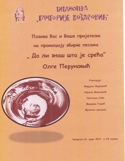 biblioteka_gligorije_vozarovic_prvi_direktorijum (161)