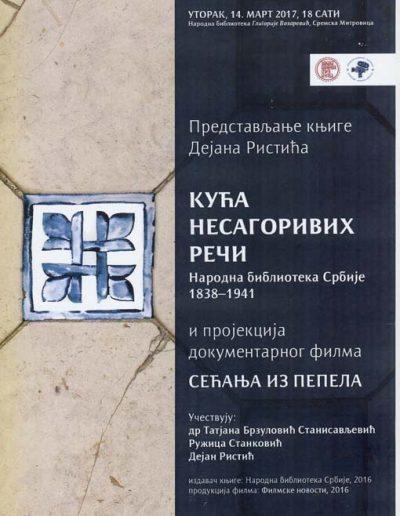 biblioteka_gligorije_vozarovic_prvi_direktorijum (162)