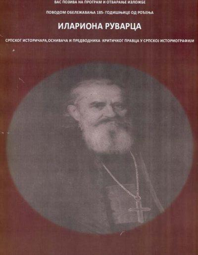 biblioteka_gligorije_vozarovic_prvi_direktorijum (164)