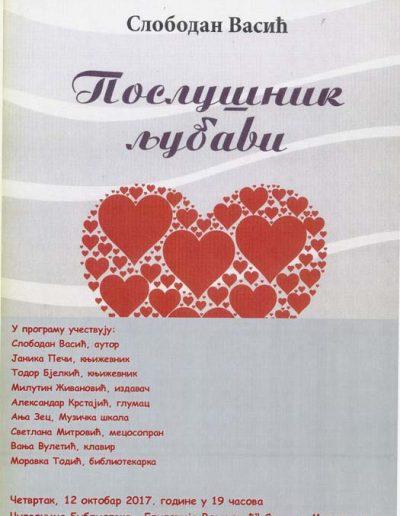biblioteka_gligorije_vozarovic_prvi_direktorijum (168)