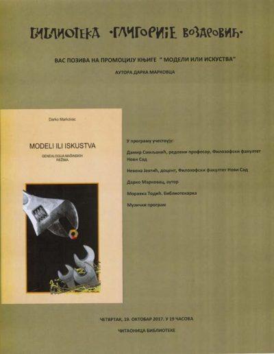 biblioteka_gligorije_vozarovic_prvi_direktorijum (169)