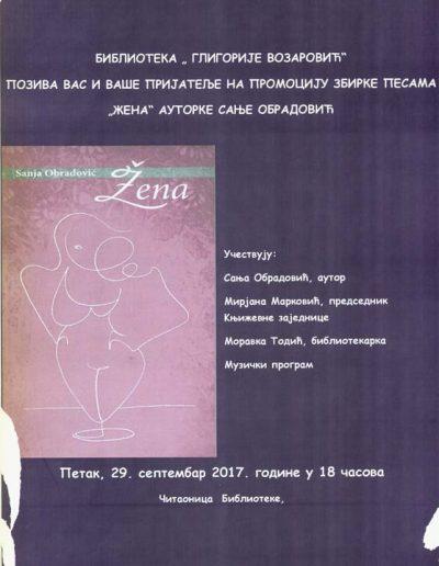 biblioteka_gligorije_vozarovic_prvi_direktorijum (170)