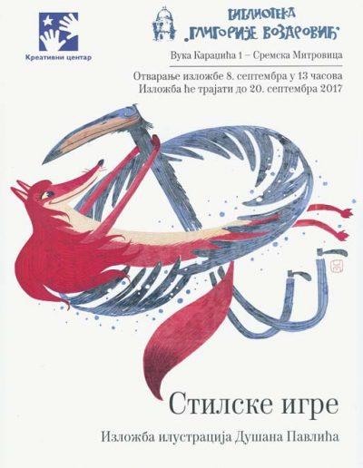 biblioteka_gligorije_vozarovic_prvi_direktorijum (172)