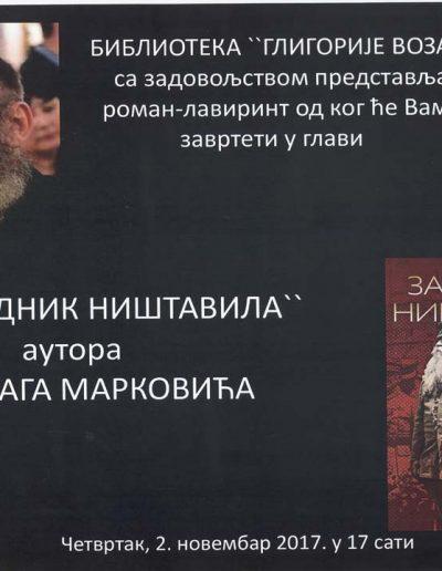 biblioteka_gligorije_vozarovic_prvi_direktorijum (173)