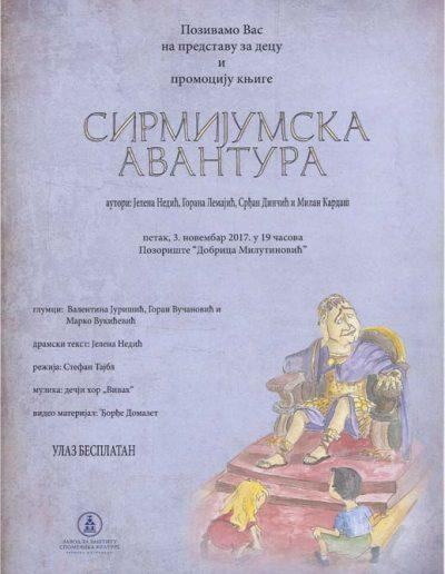 biblioteka_gligorije_vozarovic_prvi_direktorijum (174)