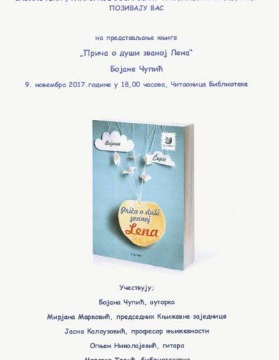 biblioteka_gligorije_vozarovic_prvi_direktorijum (175)