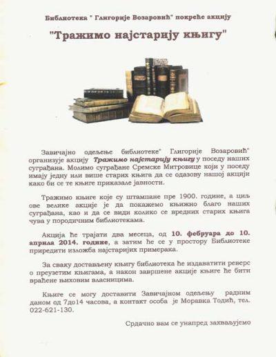 biblioteka_gligorije_vozarovic_prvi_direktorijum (18)
