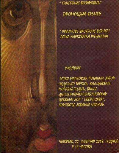 biblioteka_gligorije_vozarovic_prvi_direktorijum (183)