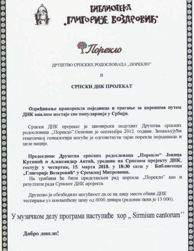 biblioteka_gligorije_vozarovic_prvi_direktorijum (184)