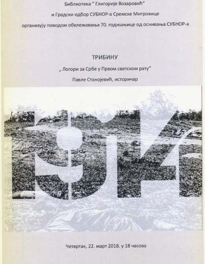 biblioteka_gligorije_vozarovic_prvi_direktorijum (185)