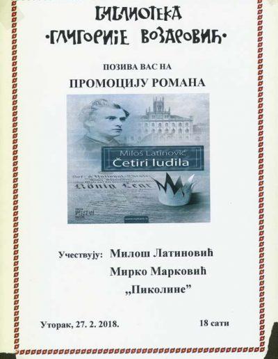biblioteka_gligorije_vozarovic_prvi_direktorijum (186)