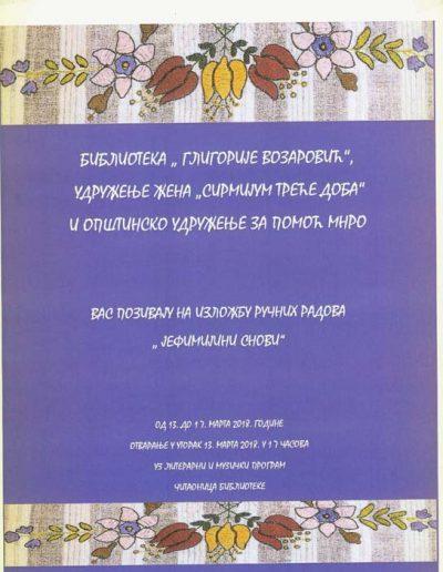 biblioteka_gligorije_vozarovic_prvi_direktorijum (187)