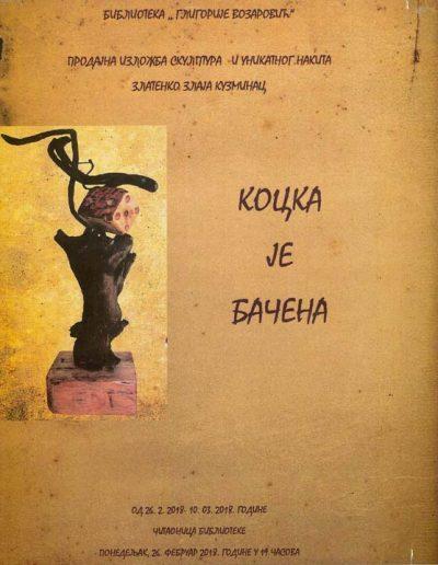 biblioteka_gligorije_vozarovic_prvi_direktorijum (190)