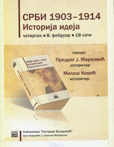 biblioteka_gligorije_vozarovic_prvi_direktorijum (191)