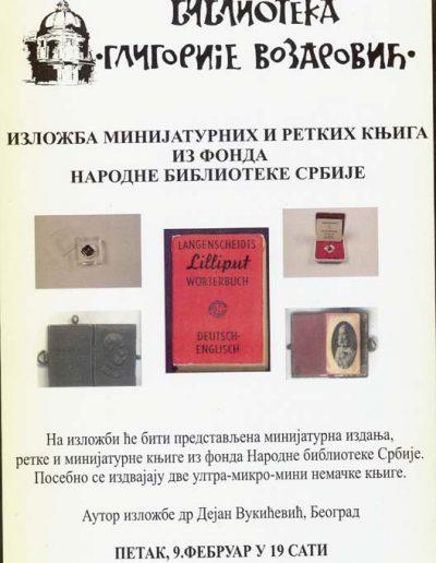 biblioteka_gligorije_vozarovic_prvi_direktorijum (192)