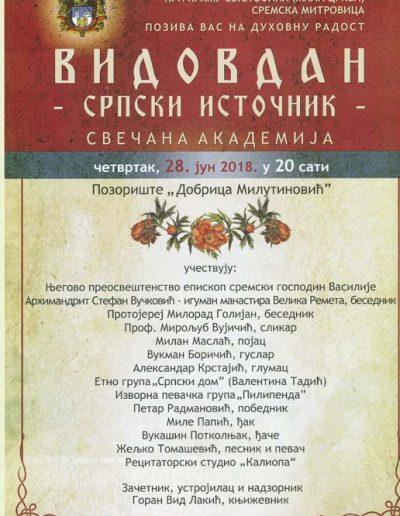 biblioteka_gligorije_vozarovic_prvi_direktorijum (194)